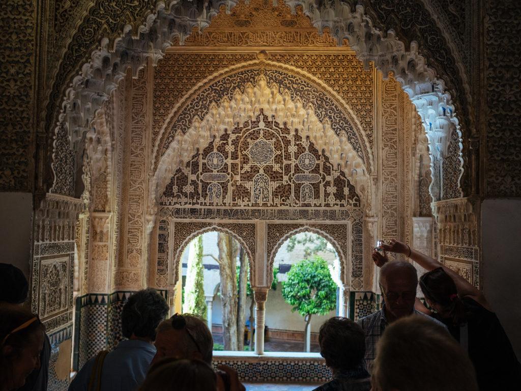 La Alhambra en détails, Grenade