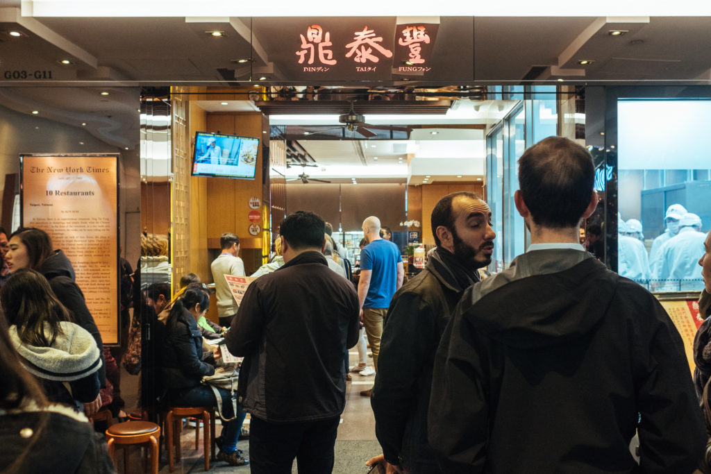 Waiting for a table at Din Tai Fung