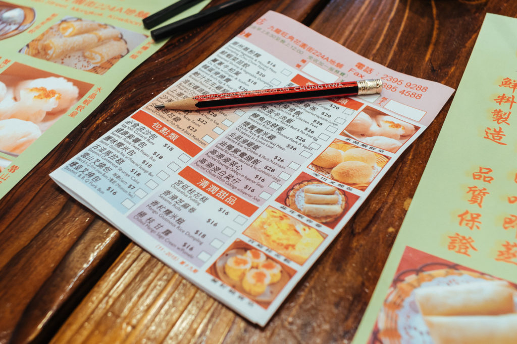 Restaurant's menu, Hong Kong
