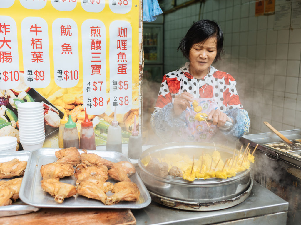 One of the many street food options in Hong Kong