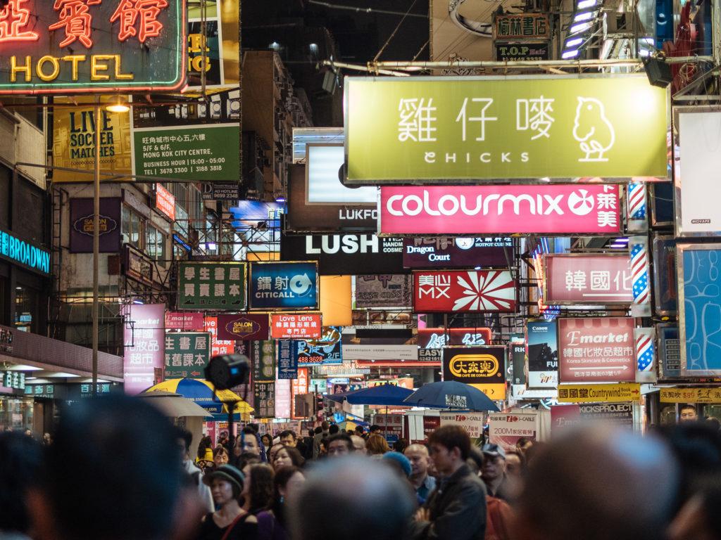 Sai Yueng Choi street in Hong Kong