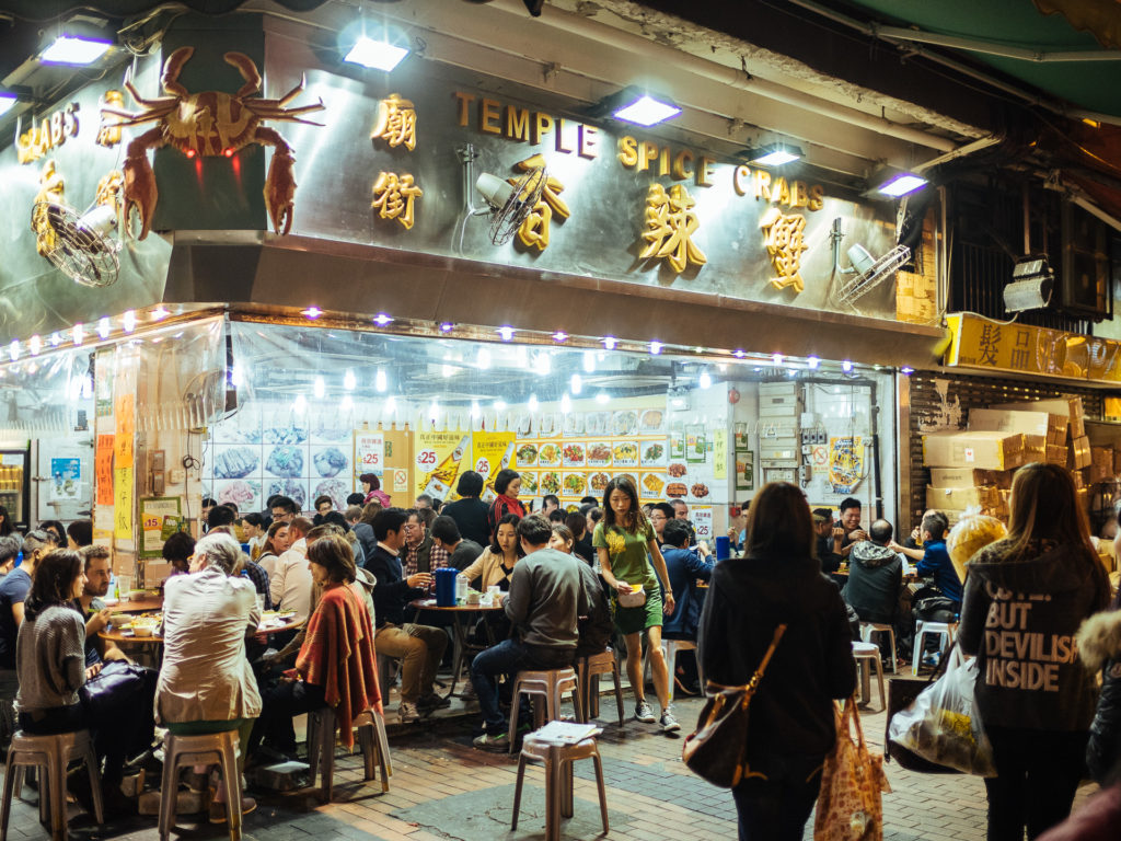 Temple Spice Crabs restaurant in Hong Kong