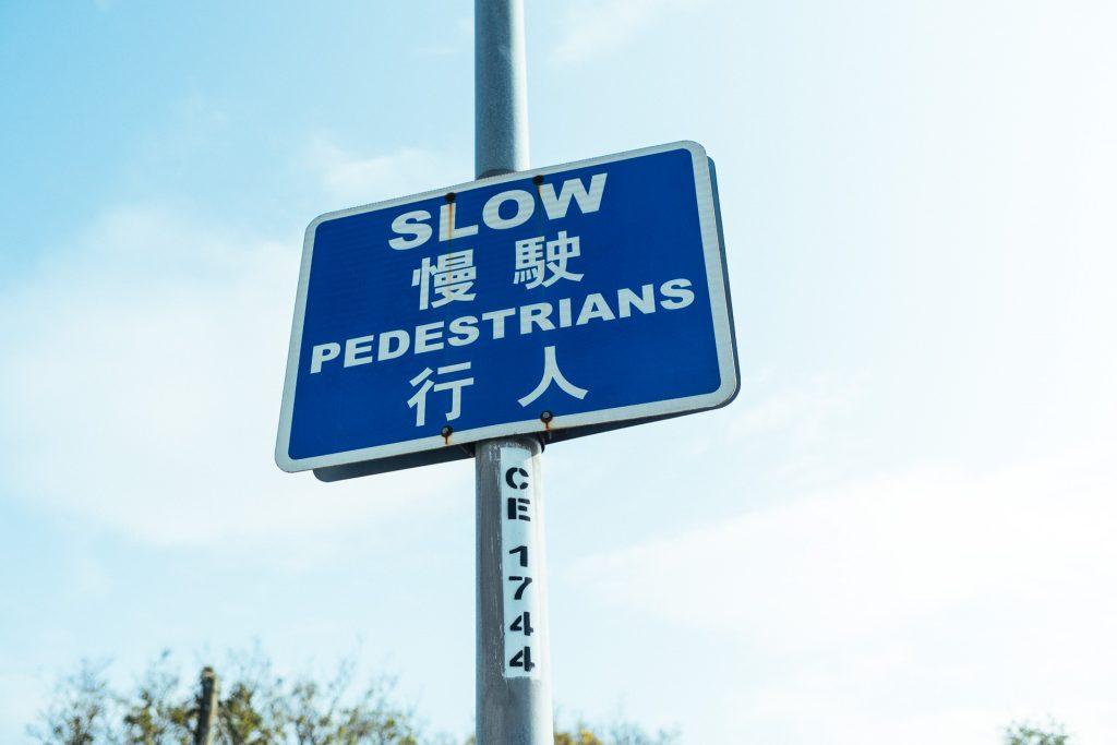 "Panneau de circulation ""slow pedestrians"""