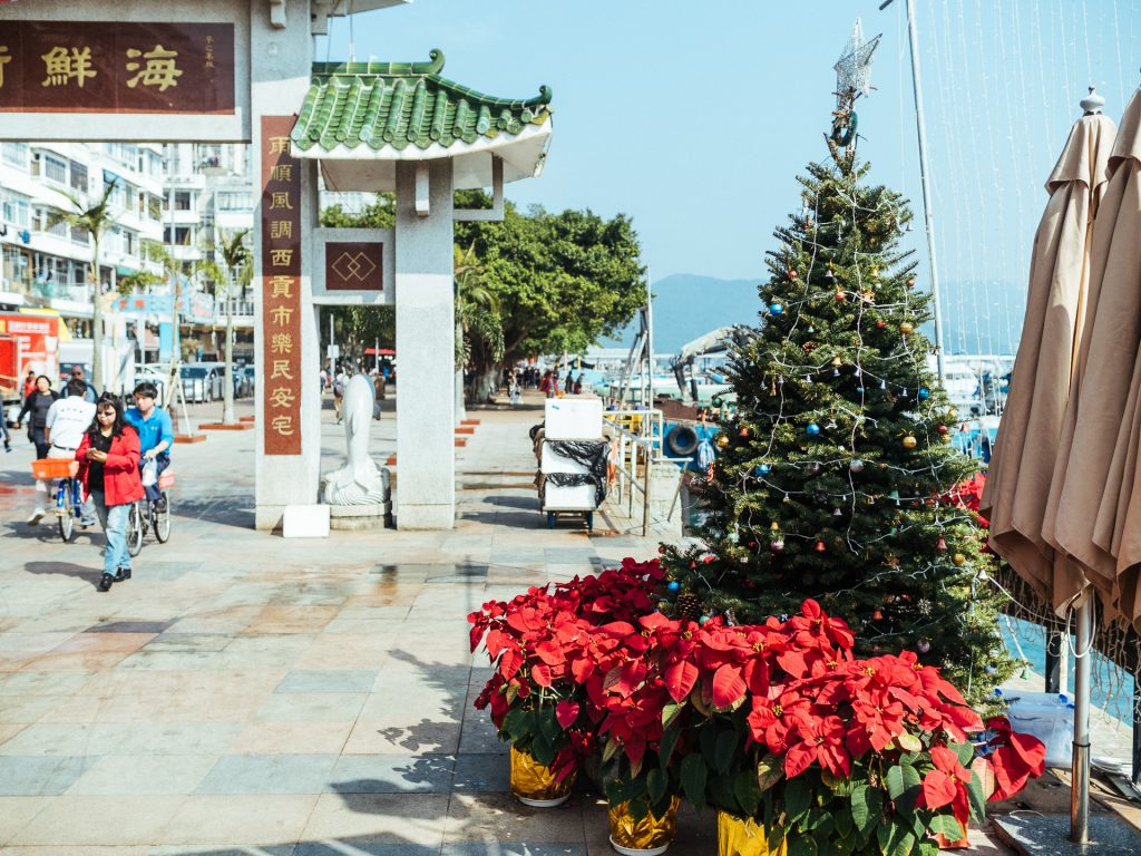 Sapin de Noël sur Hoi Pong Street à Sai Kung